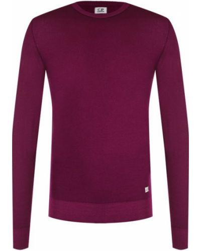 Фиолетовый свитер хлопковый C.p. Company