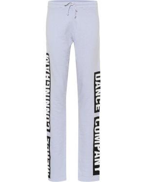Спортивные брюки пуховые для танцев Acne Studios
