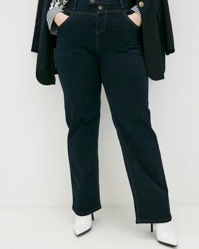 Синие прямые джинсы Zizzi