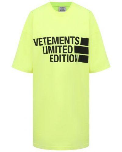 Хлопковая футболка - желтая Vetements