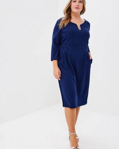 Синее платье Goddiva Size Plus