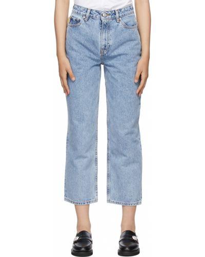 Джинсовые прямые джинсы - бежевые Ganni