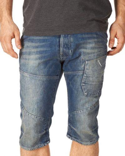 Хлопковые шорты - синие G-star Raw