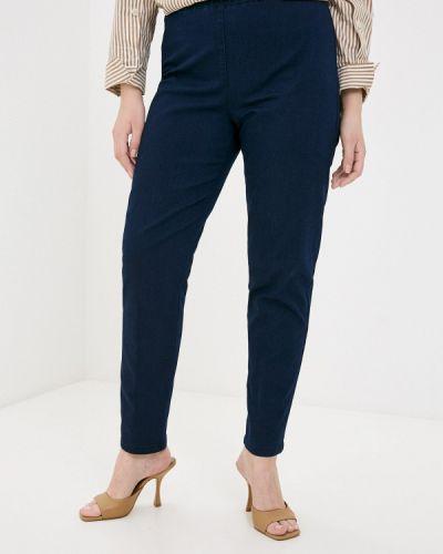 Синие джинсы Sophia