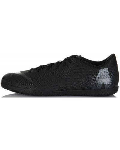 Серые бутсы зальные Nike