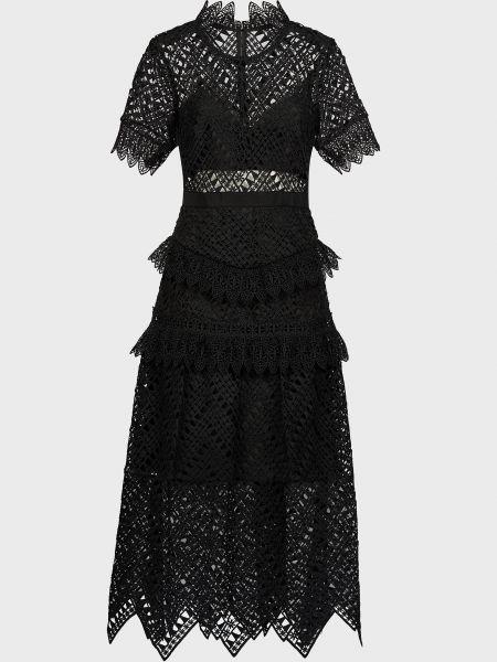 Платье из полиэстера - черное Self-portrait