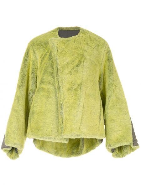 Желтая стеганая куртка с нашивками Maison Mihara Yasuhiro