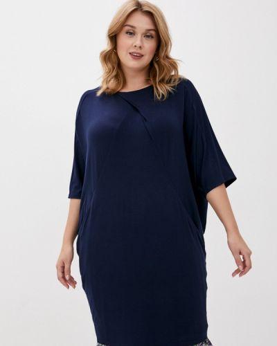 Повседневное синее повседневное платье Svesta