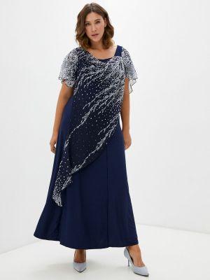 Синее платье летнее Malena