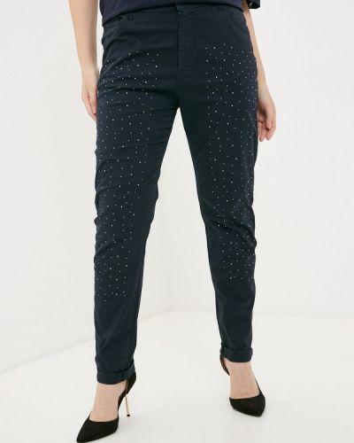 Синие зауженные брюки Sophia
