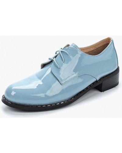 Голубые ботинки Inario