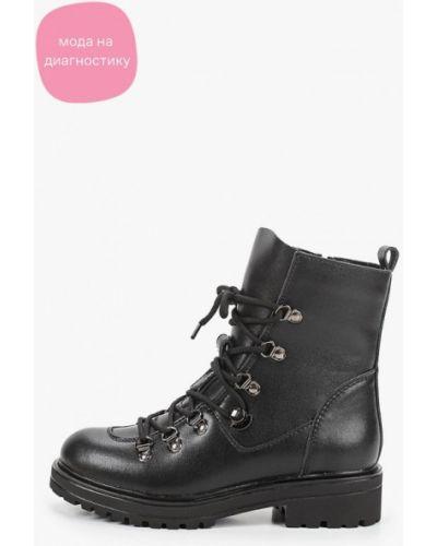 Кожаные черные ботинки Respect