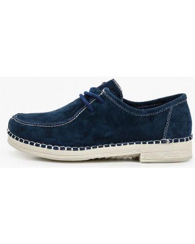 Синие кожаные ботинки Wilmar