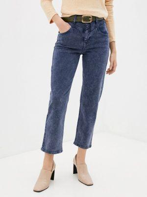 Зауженные джинсы - синие Rich&royal