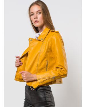 Базовая с рукавами желтая куртка Aftf Basic
