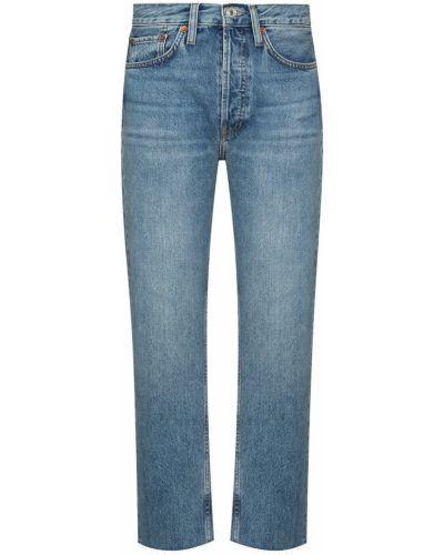 Укороченные брюки - синие Re/done