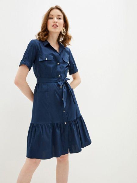 Платье - синее Sa.l.ko