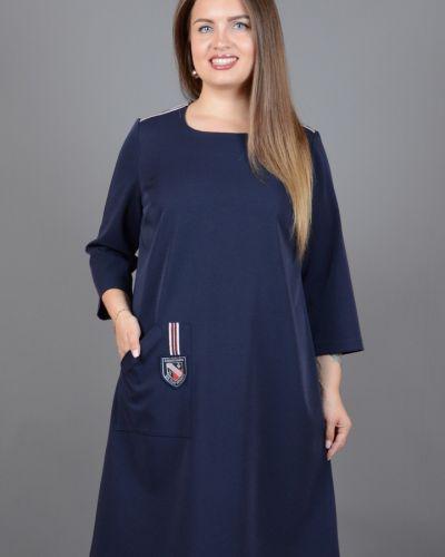 Платье из вискозы - синее Avigal (avrora)
