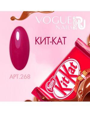 Лак для ногтей Vogue Nails