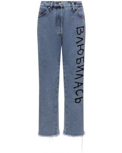 Укороченные прямые джинсы - голубые Natasha Zinko