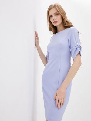 Фиолетовое платье Dkny