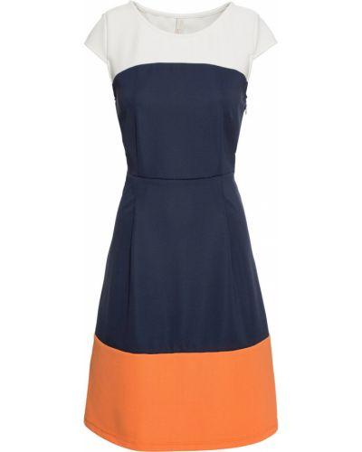 Деловое платье в полоску макси Bonprix