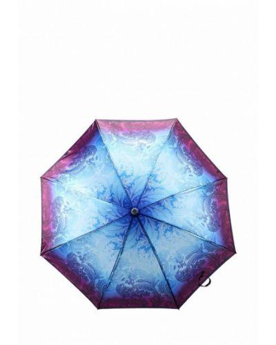 Синий зонт Fabretti