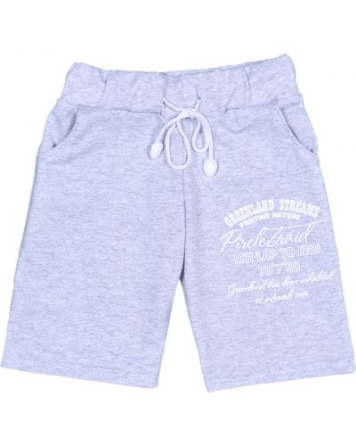 Серые шорты из футера с карманами счастливая малинка