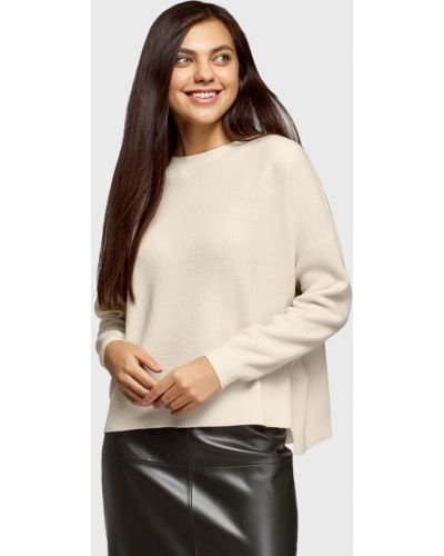 Белый свитер Oodji