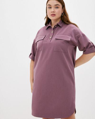 Платье рубашка - фиолетовое Grafinia