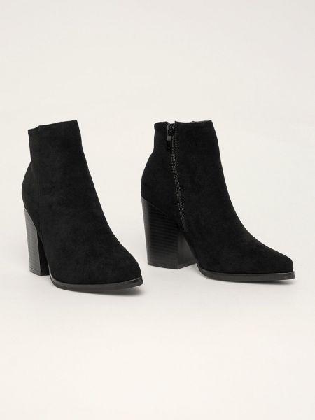 Ботинки Answear