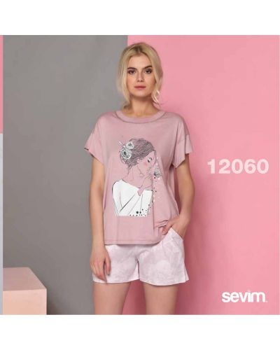 Пижама с принтом Sevim