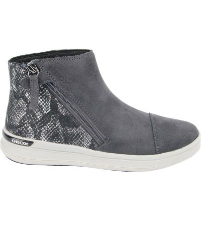 Ботинки на молнии серые Geox