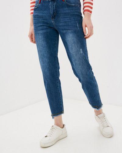 Синие джинсы-скинни узкого кроя Bulmer