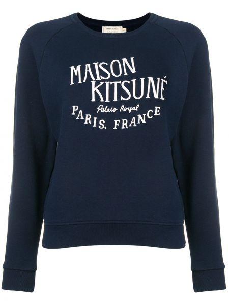 Синяя кофта с вырезом Maison Kitsuné