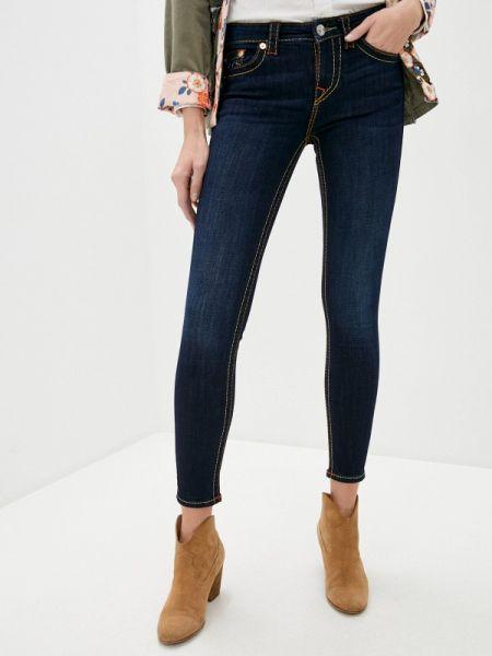 Синие прямые джинсы True Religion