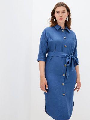 Синее платье-рубашка Mankato