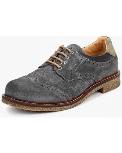 Туфли замшевые резиновые Storm