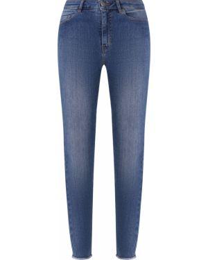 Зауженные джинсы - синие Hugo Boss