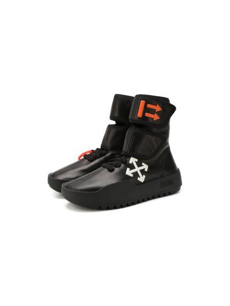 Кожаные кроссовки высокие черные Off-white