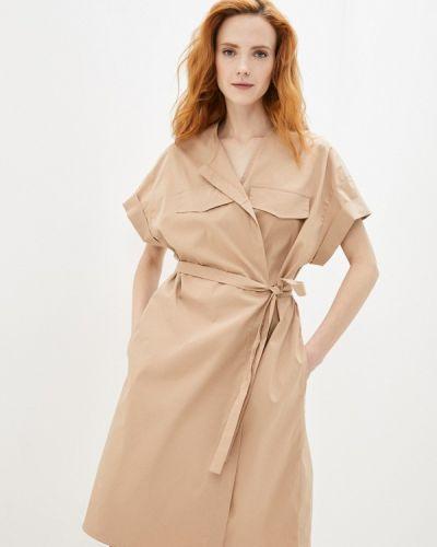 Бежевое платье с запахом Be Main