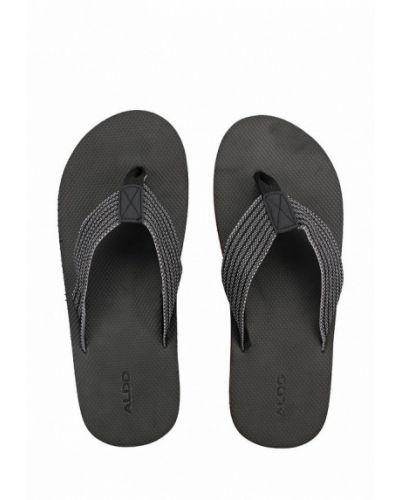 Серые сандалии Aldo