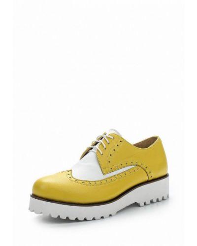 Желтые ботинки Dali