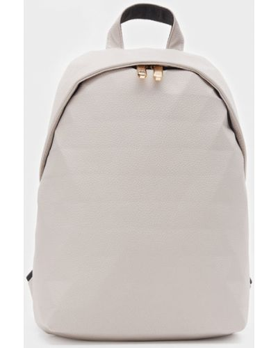 Кожаный рюкзак бежевый однотонный Parfois