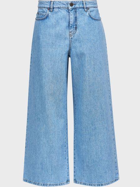 Голубые джинсы осенние Weekend Max Mara