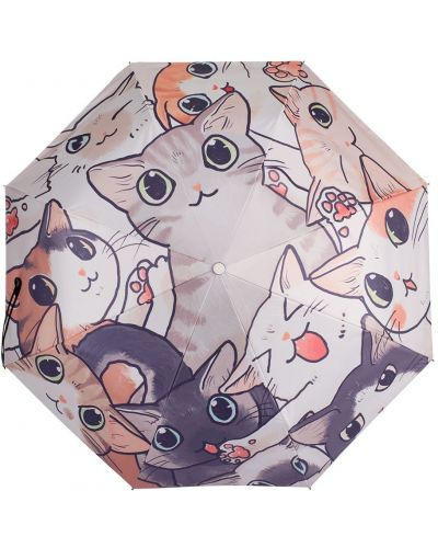 Складной зонт Kafa
