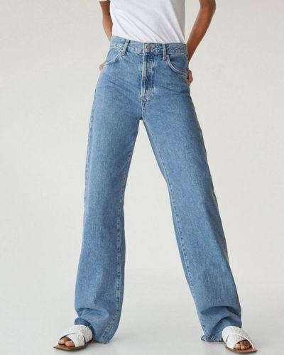 Расклешенные джинсы свободного кроя Mango
