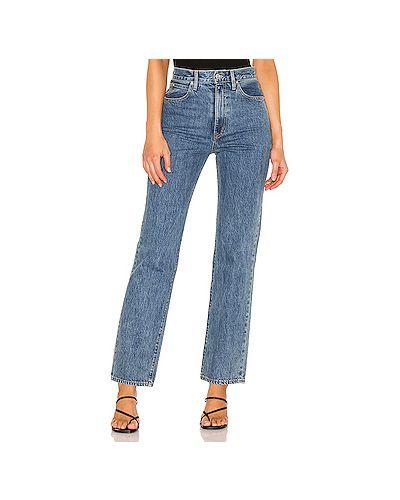 Прямые хлопковые прямые джинсы на молнии Slvrlake