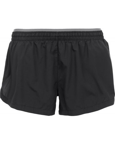 Спортивные шорты прямые для бега Nike