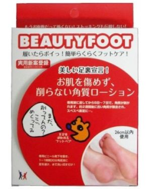 Пилинг для ног Beauty Foot